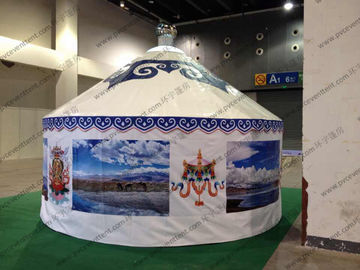 China Double PVC Coated Fabric Outdoor Event Tent , Colorful Mongolian Tent As Temporary Hotel supplier