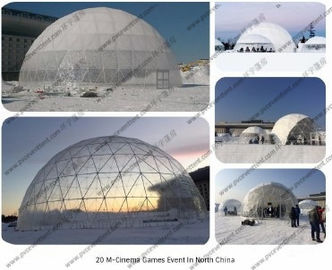 China Ceremony Large Dome Tent Circle Tube Frame Customized With Decoration distributor